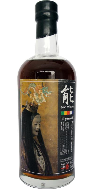 Karuizawa Noh. Image from Whiskybase