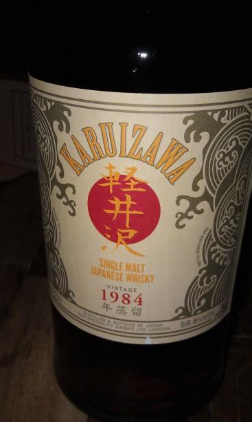 Karuizawa 1984