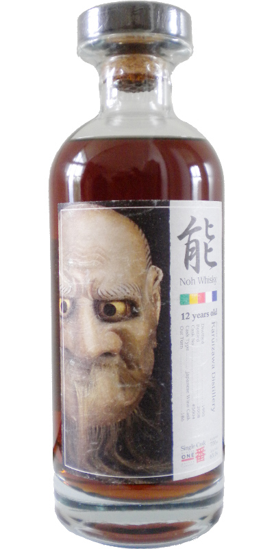 Karuizawa Noh. 12 years in a Japanese wine cask. Image from Whiskybase