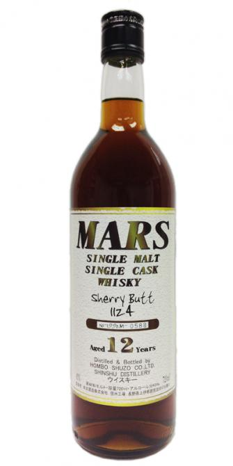 Shinshu Mars 1992. Image from Whiskybase