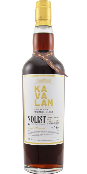 Kavalan Solist Sherry cask. Image from Whiskybase