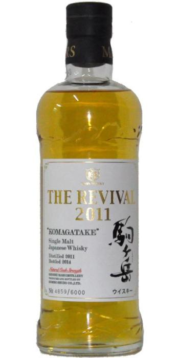 Shinshu Mars Revival 2011. Image from Whiskybase