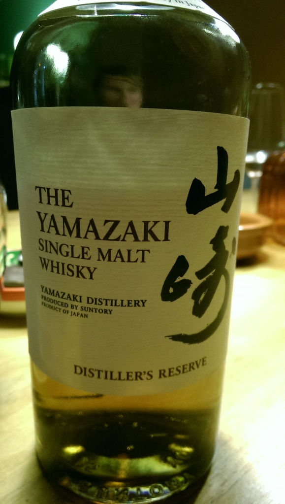 Never had this one before. Quite typical Yamazaki flavors