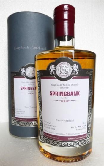 mos-springbank-2004-2015-519-aid-3818j